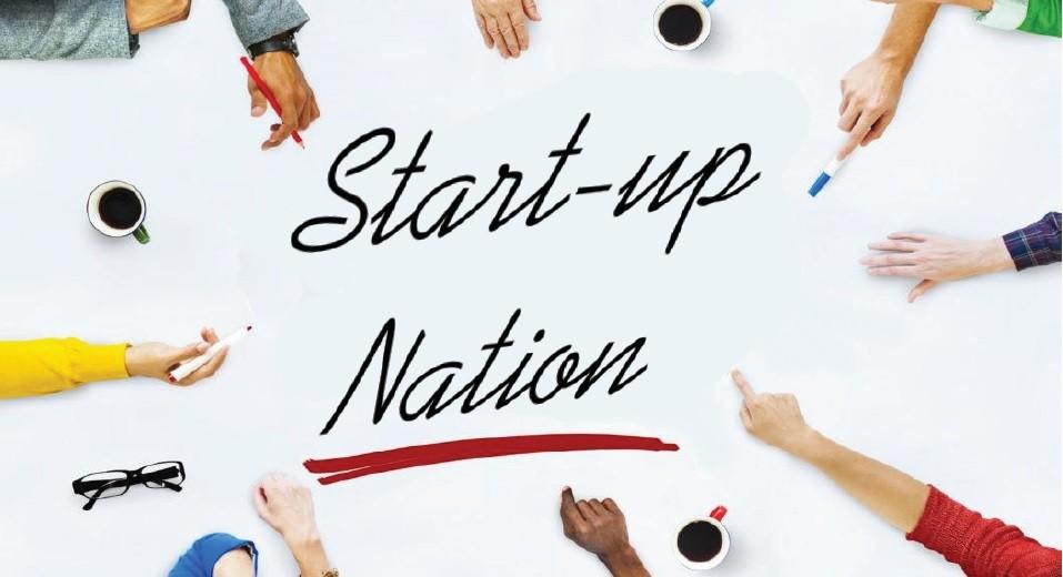 La start-up nation en 2019